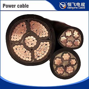 Fire-proof Low-Smoke Halogen-Free Power Cable