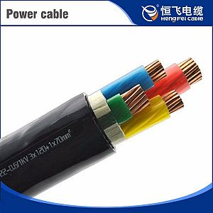 Aluminum Core Steel Tape Armoured Power Cable