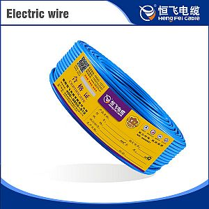 Heat-Resistance 105 Centigrade Electric Wire and Housing Wire