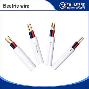 Copper Core PVC Insulation PVC Sheath Flame Retardant Electric Wire