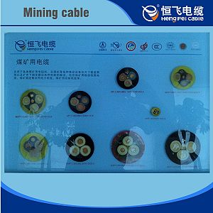 Rated voltage 1.9/3.3KV and below shearer flexible mining cable