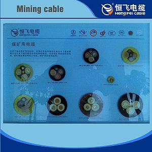 0.3/0.5KV flame retardant coal mine cable for electric drill