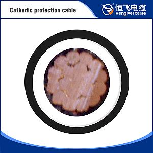 Manufacture Quality 0.6/1kv cathodic protection cable 50mm2