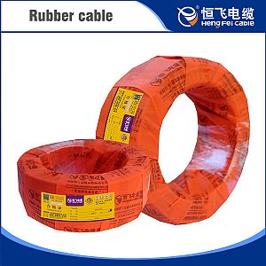 EN50264 Silicon Rubber Sheathed Traction Cable