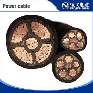 LSOH fire resistant XLPE insulated PE sheathed control cable