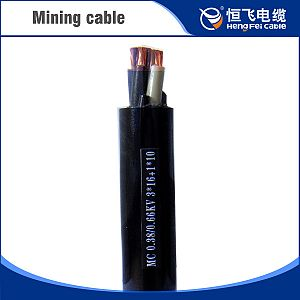 Rubber Insulated Mining Communication Cable